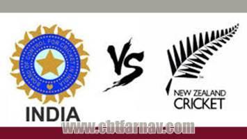 NZL vs IND 1st T20 Match Prediction Toss Pari Session Tips