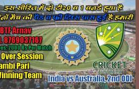 IND vs AUS 2nd ODI Today Match Prediction Cricket Win Tips