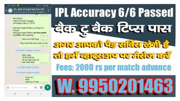 IPL 2019 Prediction RCB vs MI 7th Match 100% Sure Toss Lambi Pari