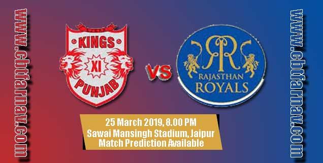 IPL 2019 Prediction RR vs KXIP 4th Match 100% Sure Toss Fancy Lambi Pari
