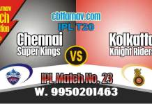 Today IPL Prediction CSK vs KKR 23rd Match 100% Sure Tips