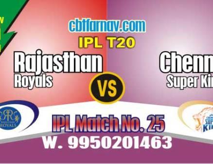 Today IPL Prediction Match No 25th CSK vs RR 100% Sure Tips
