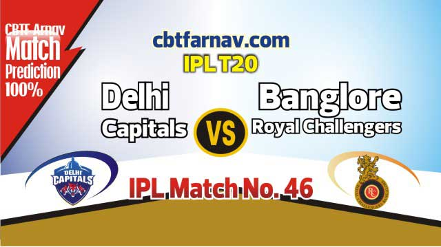 DC vs RCB Today IPL Match No 46th Prediction 100% sure Win Tips