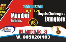 Today IPL Prediction Match No 31st MI vs RCB 100% Sure Tips