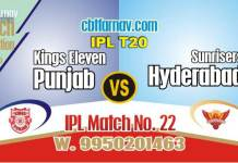 Today IPL Match Prediction KXIP vs SRH 22nd 100% Sure Toss Lambi Pari