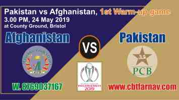 World Cup 2019 PAK vs AFG Warm Up Prediction Win Tips Toss