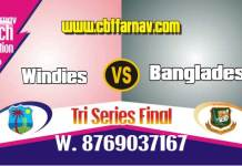 Cricket match prediction 100% sure WI vs BAN Final Cricket Win Tips Today