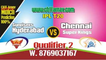 CSK vs DC Today Qualifier 2 Match IPL Prediction 100% sure Win Tips