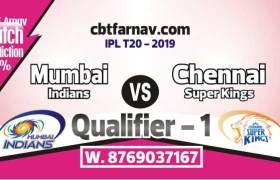 MI vs CSK Today Qualifier 1 Match IPL Prediction 100% sure Win Tips