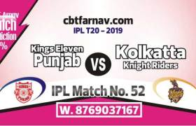 KXIP vs KKR Today IPL Match No 52nd Prediction 100% sure Win Tips