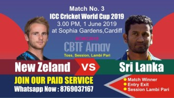 NZL vs SL 3rd Match World Cup 2019 Prediction Win Tips Toss