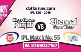 CSK vs KXIP Today IPL Match No 55th Prediction 100% sure Win Tips