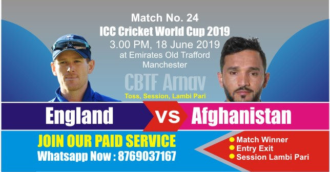 World Cup 2019 Match 24th Eng vs Afg Today Match Prediction