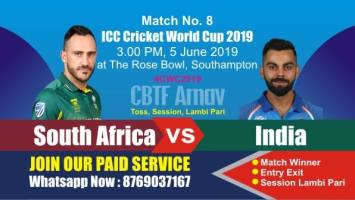 World Cup 2019 Match 8th IND vs SA Today Prediction Win Tips