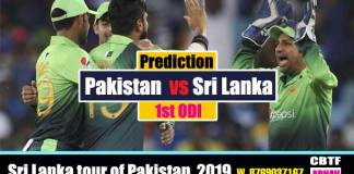 Sri Lanka vs Pakistan 1st ODi CBTF Cricket Tips Toss Session Lambi Pari Prediction