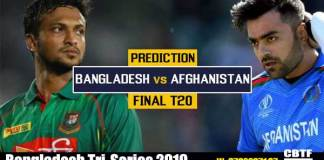 Tri Series Final Ban vs Afg Cricket prediction Toss Session Lambi Pari CBTF Tips