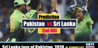 2nd Odi Pak vs Lanka CBTF Cricket Tips Cricket Match Tips Toss Session Lambi Pari CBTF Tips