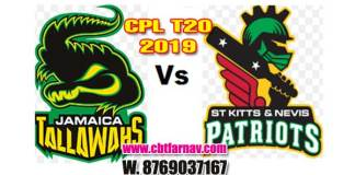 CPL 2019 snp vs jt 16th Today Match CBTF Prediction Report Toss Session Lambi Pari Cricket Win Tips