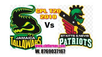 CPL 2019 snp vs jt 16th Today Match CBTF Prediction Report Toss Session Lambi Pari Cricket Win Tips