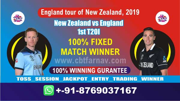 NZ vs Eng 1st T20I Today Match Prediction Cricket Betting Tips Free