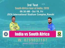 RSA vs Ind 3rd Test Match Today Prediction Cricket Betting Win Tips Free