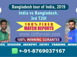 Ban vs Ind 3rd T20 Today Match Prediction Cricket Betting Tips Toss