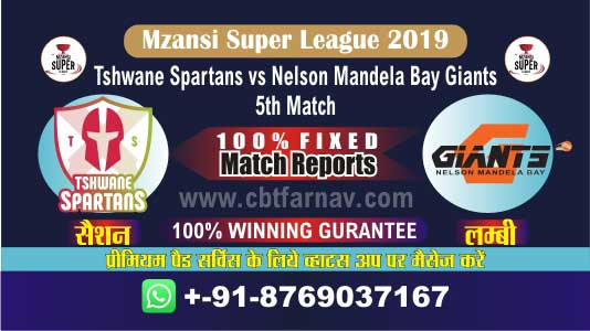 Mzansi 2019 NMG vs TS 5th Today Match Prediction MSLT20 Betting Tips