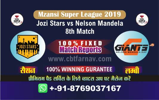 Nelson vs Jozi 8th Match Today Prediction Mzansi 2019 Betting Tips