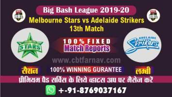 BBL T20 Adelaide vs Star 13th Betting Tips Match Toss Prediction Reports