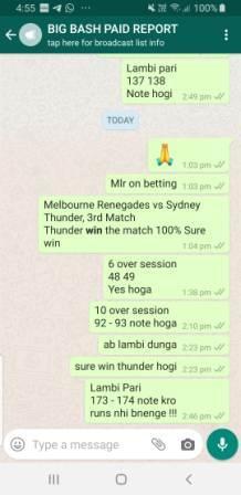 Sure Shot Cricket Match Prediction Tips