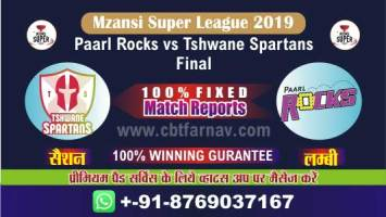 MSL 2019 Final Tshwane vs Paarls Betting Tips Match Prediction Reports