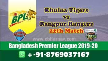 BPL T20 Rangpur vs Khulna 22nd Betting Tips Match Prediction Reports