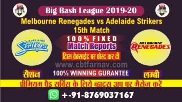 Today Match Prediction BBL T20 ADS vs MLR 15th Match Betting Tips