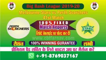 cbtf today match prediction prs vs mls