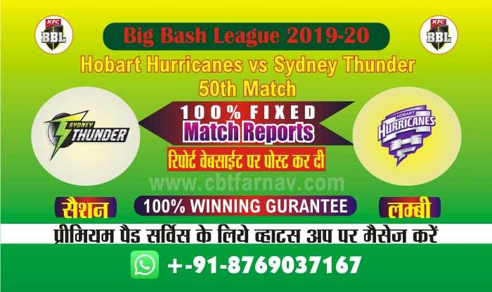 cbtf today match prediction syt vs hbh