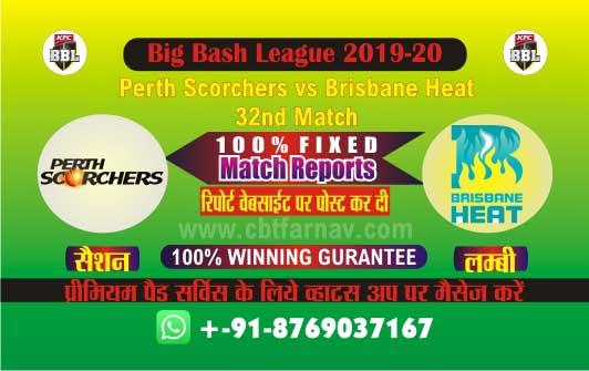 cbtf today match prediction prs vs brh