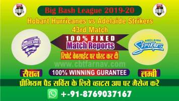 cbtf today match prediction hbh vs ads