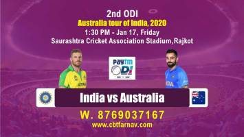 cbtf today match prediction aus vs ind