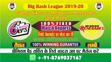 mlr vs sys Big Bash 52nd