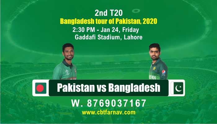 cbtf today match prediction pak vs ban