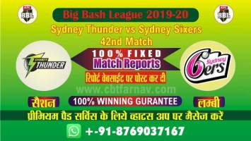 cbtf today match prediction sys vs syt Big Bash 42nd Match
