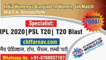 Match Prediction BDW vs INW 6th T20 Betting Tips Toss Fancy Lambi
