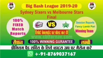Big Bash final Today Match Prediction Sixer vs Star Betting Tips