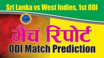 ODI Match Prediction SL vs WI 2nd Betting Tips Toss Fancy Lambi