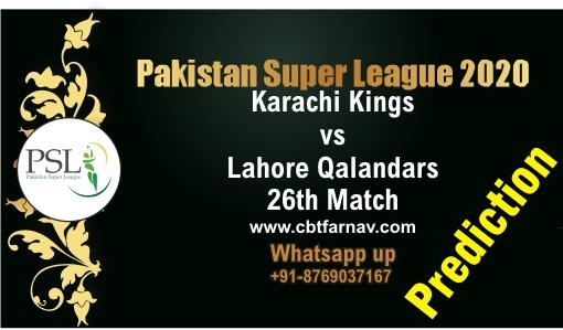 PSL T20 Match Prediction LAH vs KAR 26th Match Tips Toss Fancy Lambi