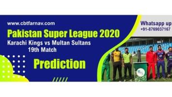 PSL T20 Match Prediction MUL vs KAR 19th Match Tips Toss Fancy Lambi
