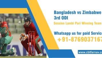 International ODI Match Prediction Zim vs Ban 3rd Match Tips Toss Lambi