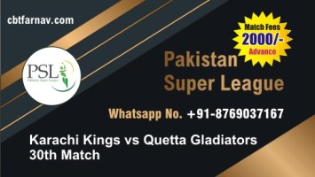 PSL T20 Match Prediction KRK vs QTG 30th Match Tips Toss Fancy