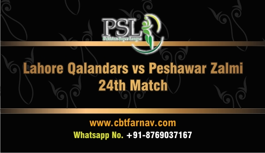 PSL T20 Match Prediction PSZ vs LHQ 24th Match Tips Toss Fancy Lambi