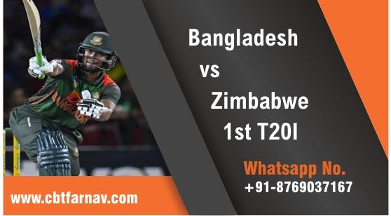 International T20 Match Prediction Zim vs Ban 1st Match Tips Toss Fancy